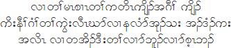 v>w>frRp>Rw>fuwdRusd.ft*D>f usd.f ud;eD>f*H>fw>fuGJ;vDRCmfv>evHmftk.fo; t.f'H.fu; tvdR v>wtd.f'D;w>fv>mfbl.fv>mfphRb.